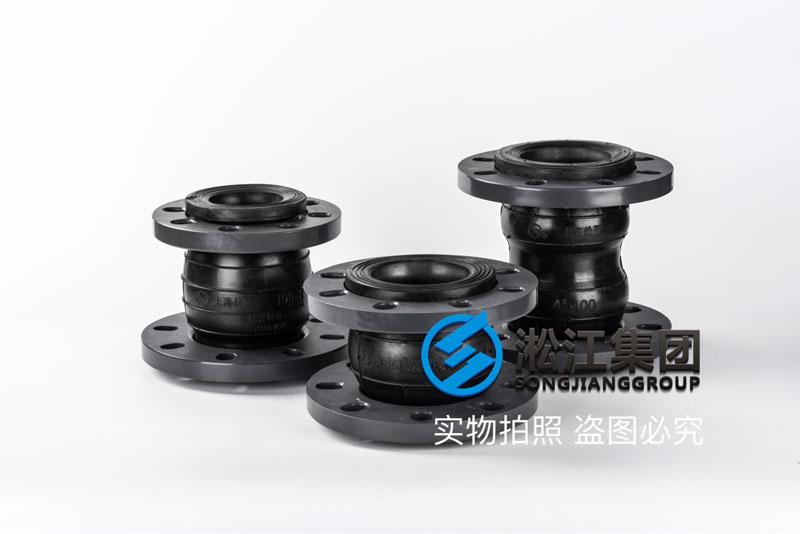 PVC法兰橡胶软连接